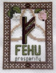 Руна Феху (достаток) - вышивка