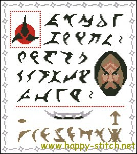 Klingon cross stitch sampler