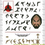 """<!--:en-->Klingon cross stitch sampler<!--:--><!--:ru-->Схема вышивки """"Клингонский алфавит""""<!--:-->"""