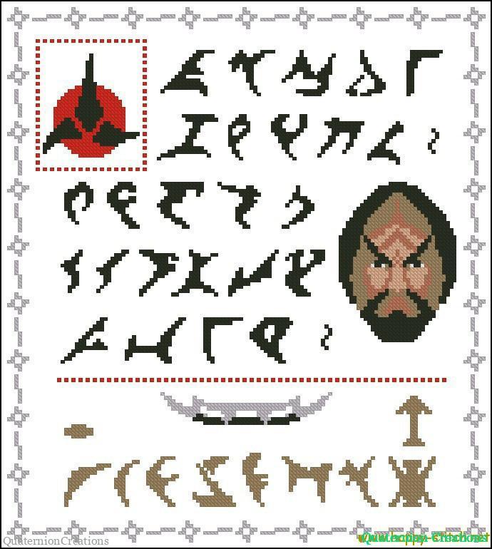 Схема вышивки «Клингонский