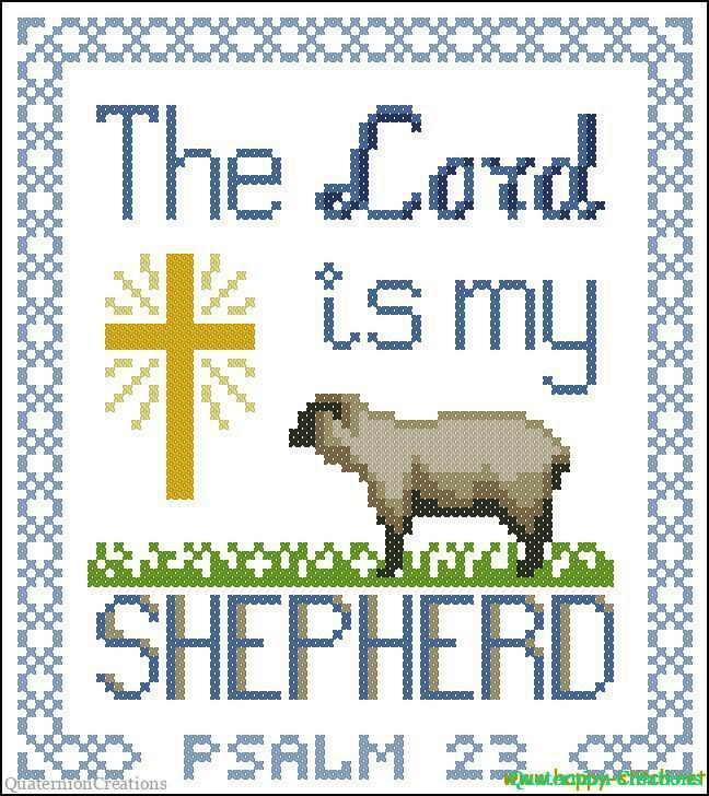 Схема для вышивки «Господь