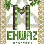 Rune Ehwaz (horse) cross stitch pattern