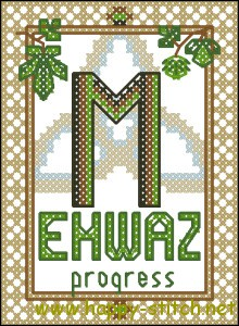 Rune Ehwaz free cross stitch pattern