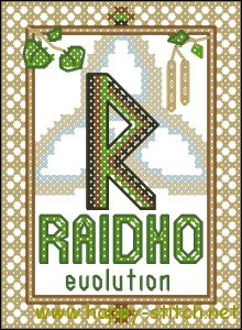 Raidho rune free cross stitch pattern
