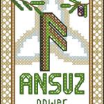 Rune Ansuz (Odin's breath) cross stitch pattern