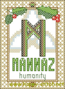 Rune Mannaz (Man, Humanity) free cross stitch pattern