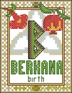 Rune Berkana free cross stitch pattern