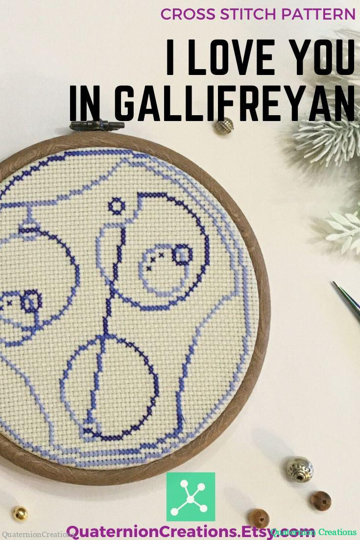 I love you in circular Gallifreyan - geeky Valentines's Day romantic cross stitch pattern