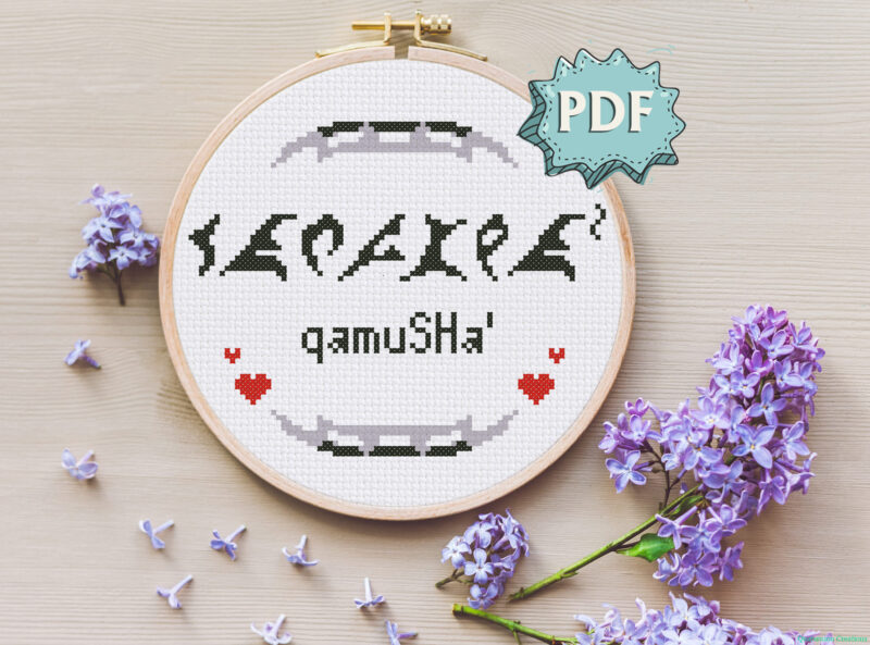 I love you in Klingon qamuSHa' in pIqaD and latin script - geeky Valentines's Day romantic cross stitch pattern