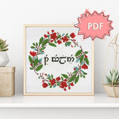 I love you in Quenya Elvish - Lord of the Rings inspired cross stitch pattern