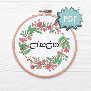 I love you in Sindarin Elvish - Lord of the Rings inspired cross stitch pattern