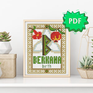 Berkana Elder Futhark Rune cross stitch pattern - norse skandinavian viking stitching - pagan embroidery