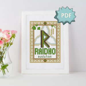 Raidho Elder Futhark Rune cross stitch pattern - norse skandinavian viking stitching - pagan embroidery
