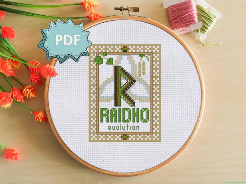 Raidho Elder Futhark Rune cross stitch pattern - norse skandinavian viking stitching - pagan embroidery