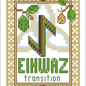 Rune Eihwaz cross stitch pattern