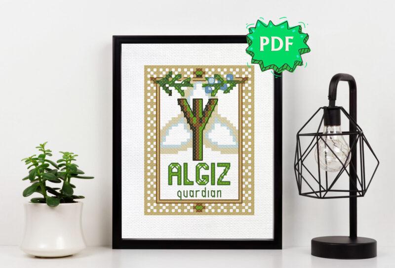 Algiz Rune - free cross stitch pattern