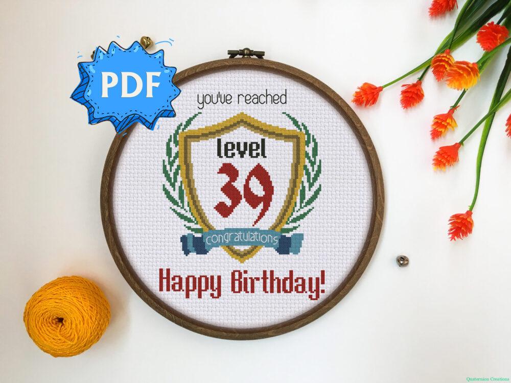 Level Up - Happy Birthday cross stitch pattern - DIY customizable cross stitch design