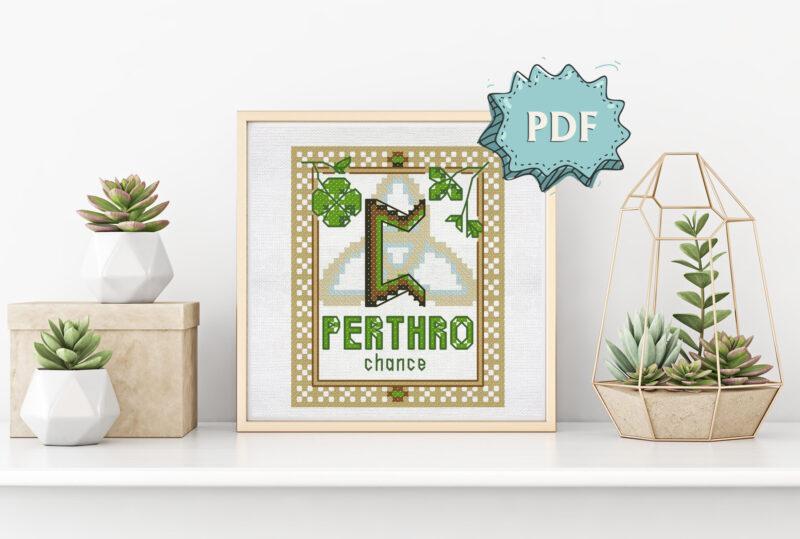 Perthro rune cross stitch pattern