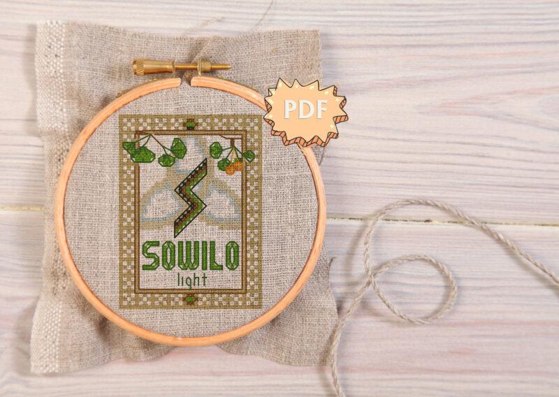 Sowilo Elder Futhark Rune cross stitch pattern - norse skandinavian viking stitching - pagan embroidery