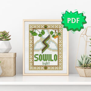 Sowilo Elder Futhark Rune cross stitch pattern - norse skandinavian viking stitching - pagan embroidery