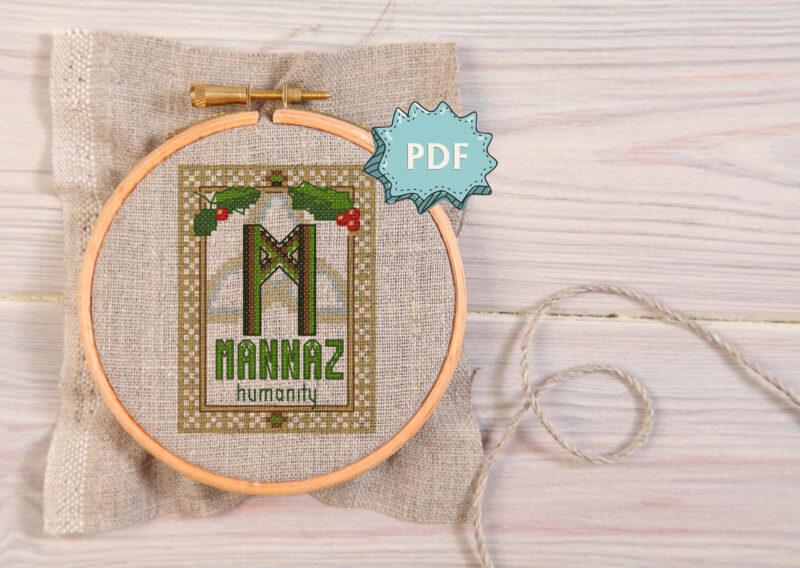 Mannaz Elder Futhark Rune cross stitch pattern - norse skandinavian viking stitching - pagan embroidery