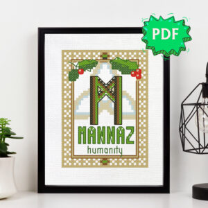 Mannaz Elder Futhark Rune cross stitch pattern - norse skandinavian viking stitching - pagan embroidery